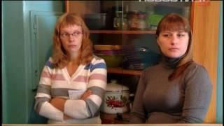 видео Перерасчет за отопление в каких случаях