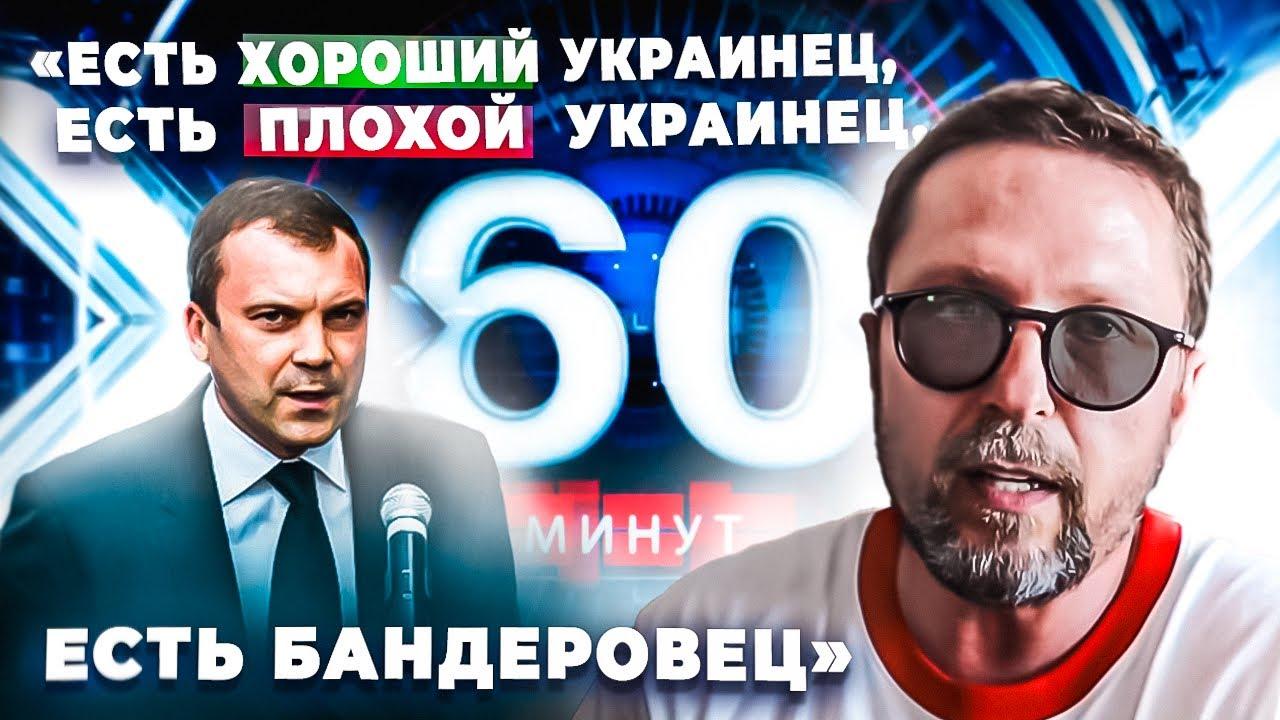 Интервью Попова украинскому блогеру