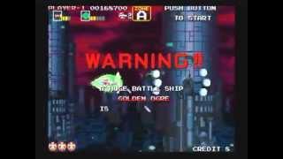 Random Game Box Review: Taito Legends 2 (PS2)