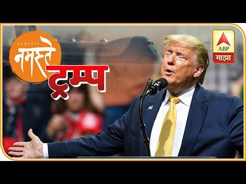 ABP Majha LIVE | माझा महाराष्ट्र माझं व्हिजन | Majha Maharashtra Majha Vision | Marathi LIVE News