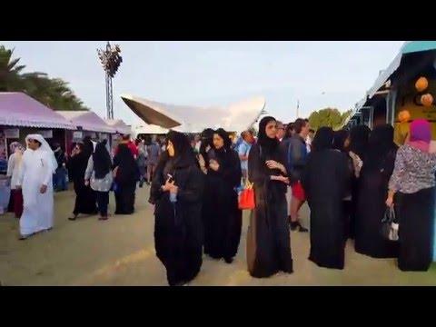 Qatar International Food Festival 2016