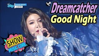 [HOT] Dreamcatcher - Good Night, 드림캐쳐 - 굿나잇 Show Music core 20170408