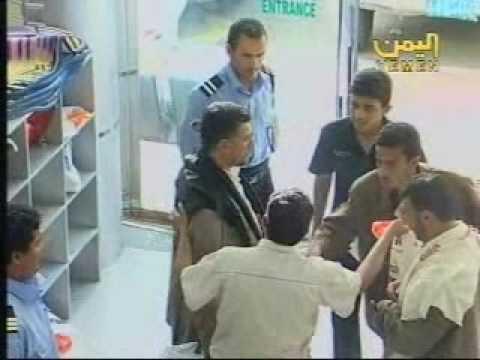 Yemen Hidden Camera mall storage area