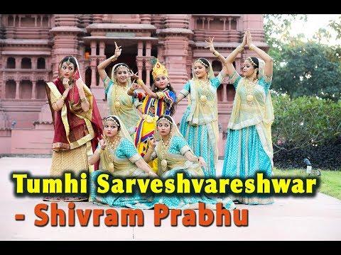 Tumhi Sarveshvareshwara Bhajan by Shivram Prabhu | Religious Group Dance on Vaishnava Song, Bhajan.