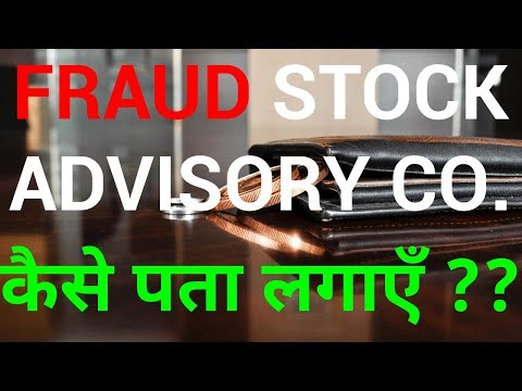 🔴 Fraud Stock Advisory Services - YouTube LIVE Streaming and Q&A