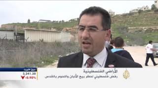 رفض فلسطيني لحظر بيع الألبان واللحوم بالقدس