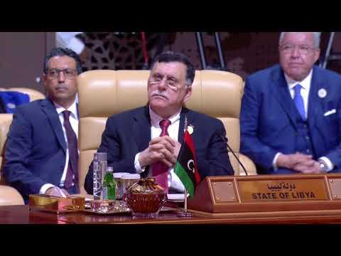 Bahrain TV: 29th Arab Summit Concludes in Dhahran