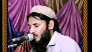 Qari Abdul Salam Azizi. Lahore 1.flv