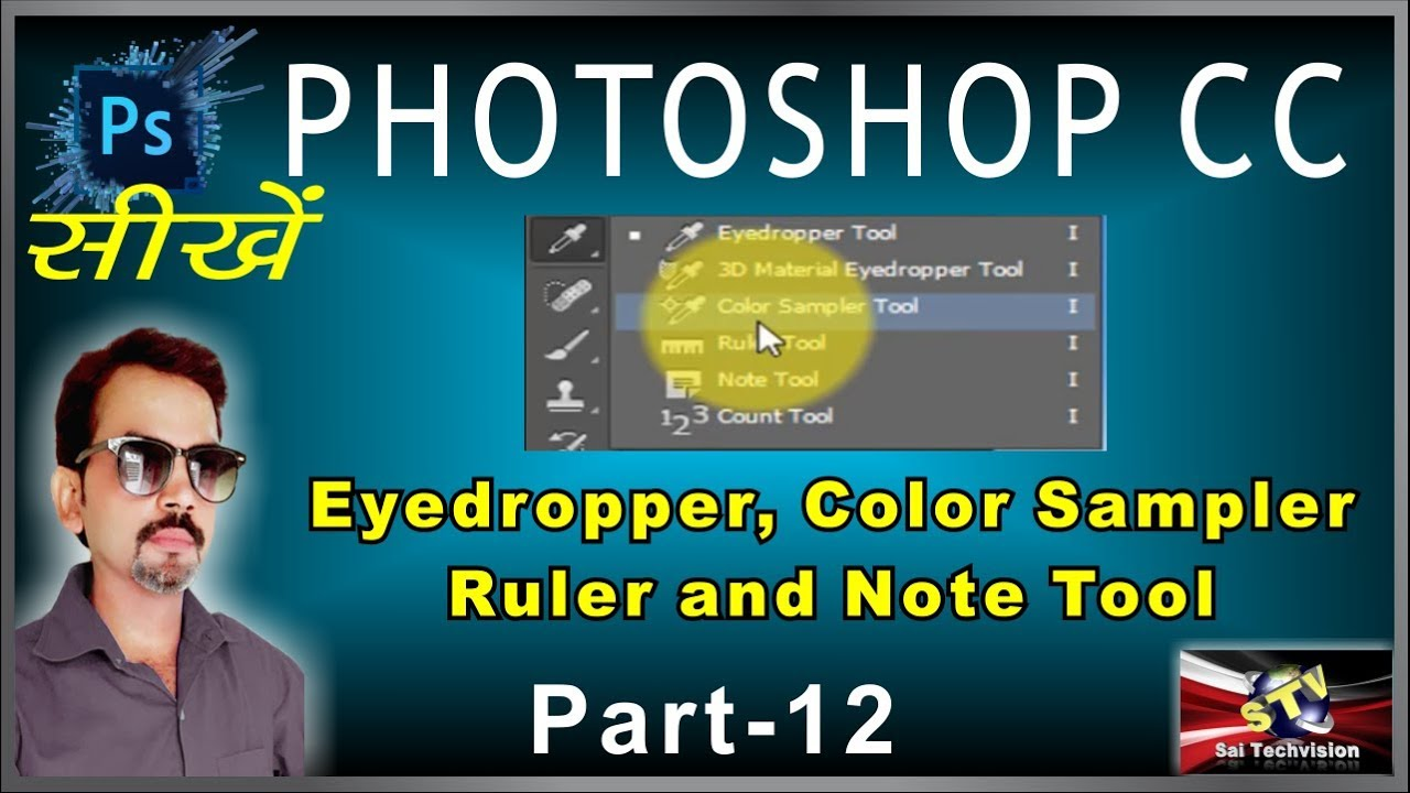 how to change ruler color in photoshop