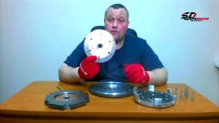 Обзор двух дисковой корзины сцепления