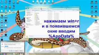 белый эпик геймс лаунчер баг / SHOT_I_KRIT / shot_i_krit / ФОРТНАЙТ /