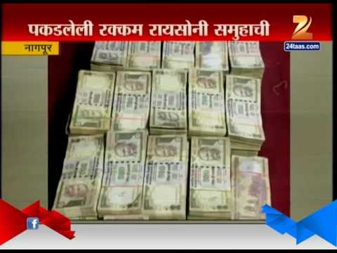 Nagpur: Old Currency Worth 1 Crore Caught