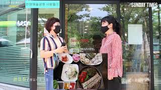 [소상공인 살리기 project]안양예술공원 사람들① …
