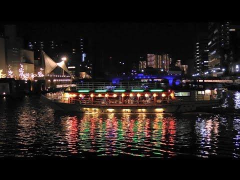 Tokyo Night Walk in Kōnan, Minato [English subtitles]