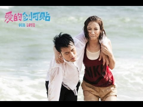 Download Our Love ep 15 (Engsub)