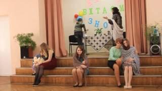 Школа № 134 Київ   Сценка про маму