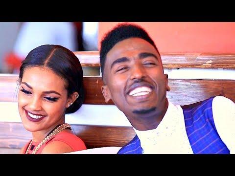 Wendi Mar - Weye Weye | ወዬ ወዬ - New Ethiopian Music 2017 (Official Video)