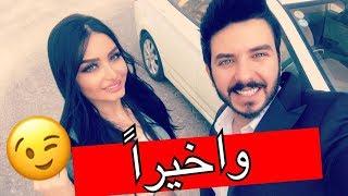 اخيرا فلوق جديد . بكر خالد