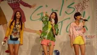 Dream Girls-愛情微波爐