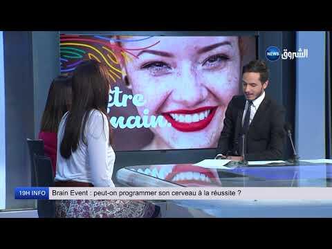 The Brain Event / 19H INFO de Moncef Aït-Kaci