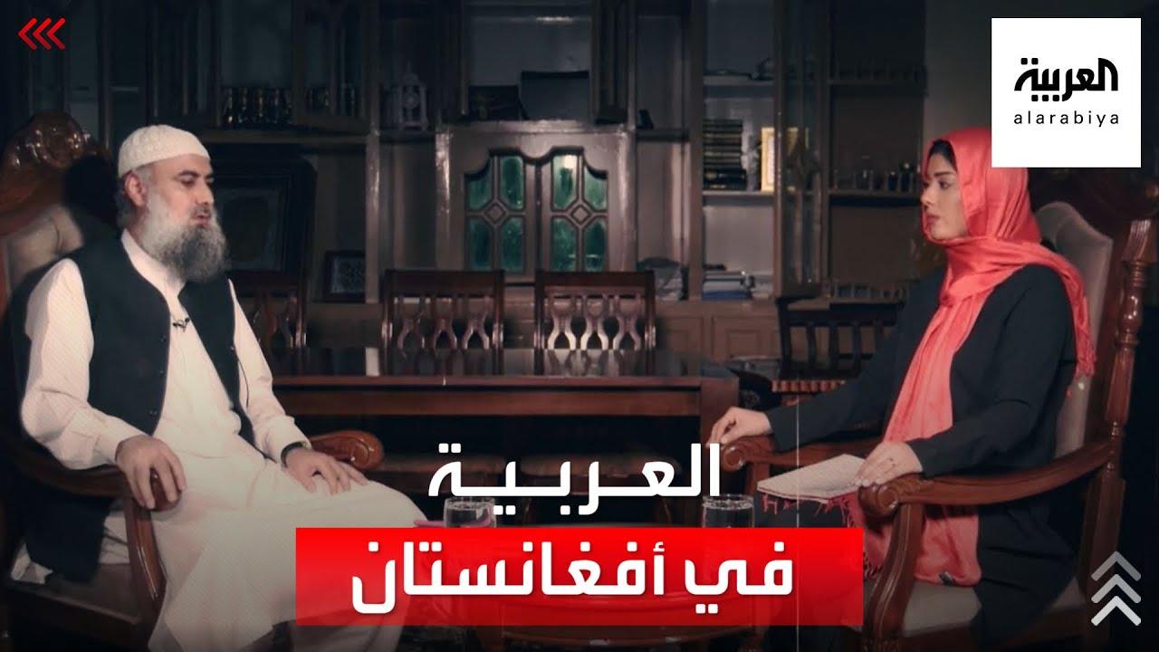 مقابلة خاصة مع رئيس الهيئة السياسية لحركة طالبان سابقا معتصم أغاجان