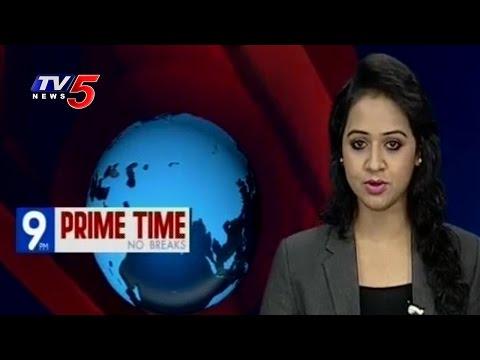 9 PM - Prime Time News   16th April 2017   TV5 News