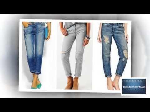 джинсы талисман 2