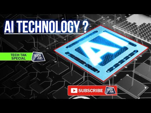 AI & Blockchain ? Tech Tak