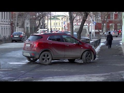 A West Siberian Town in Autumn: Tyumen