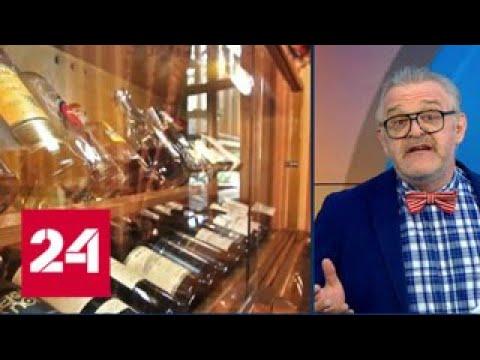 Ограничат ввоз сигарет, лекарств и алкоголя: закон о контрсанкциях внесен в Госдуму - Россия 24