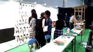2014年8月9日、AKB48グループ夏祭り会場。