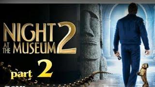 Ночь в музее 2 часть 2