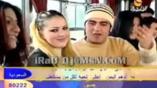 حسين الغزال ياعمي ياصياد