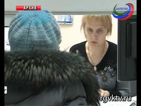 Пенсионная система России — справочник