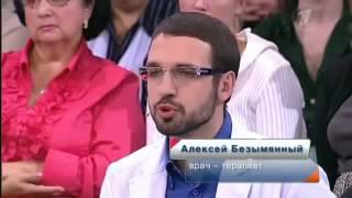 видео Народные методы лечения алкоголизма