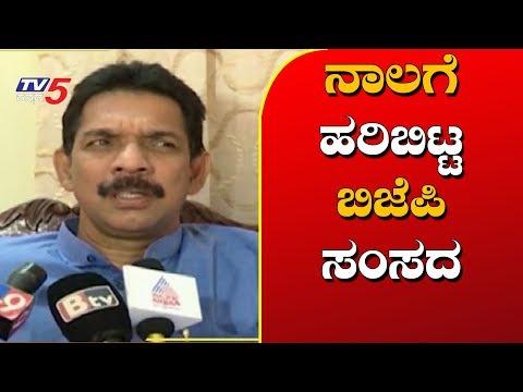 ನಾಲಗೆ ಹರಿಬಿಟ್ಟ ಬಿಜೆಪಿ ಸಂಸದ | Nalin Kumar Kateel | TV5 Kannada