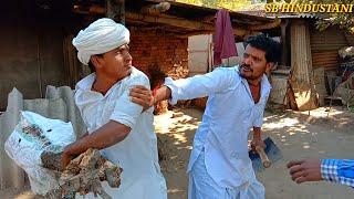 મફુકાકા એ ભુપતજી ને કેમ માર્યો !! gujrati comedy video !!કોમેડી વિડીયો sb hindustani