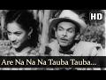 Download Are Na Na Na Tauba Tauba (HD) - Aar Paar Song - Geeta Dutt - Johny Walker - Mohd.Rafi-Old Hindi Song MP3 song and Music Video