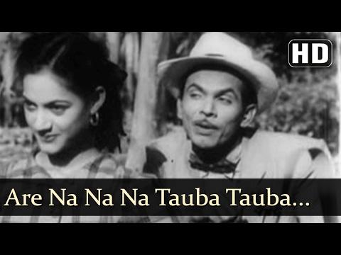 Are Na Na Na Tauba Tauba HD  Aar Paar Song  Geeta Dutt  Johny Walker  MohdRafiOld Hindi Song