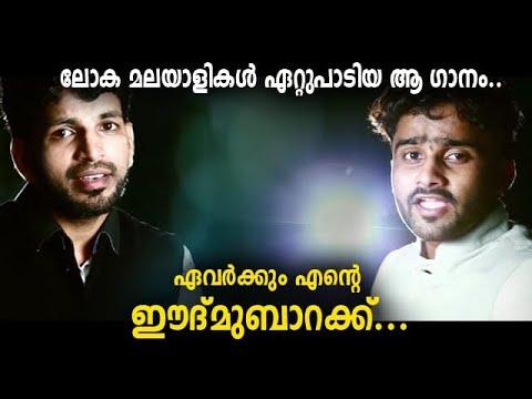 Eid Song 2015 | Perunnal Peruma | Sajeer Koppam | Usman Kottakkal | Mujeeb Kollam |Essaar Media