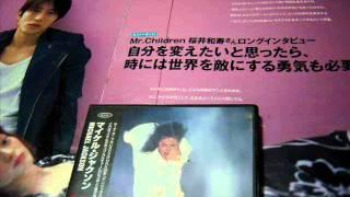 ミスチル VS MJ リミックスです。 画像は特に関係ありません m(_ _)m.