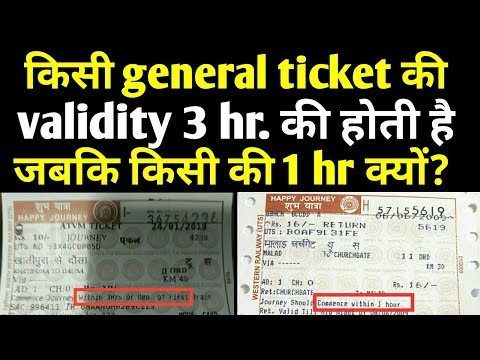 why validity of some general ticket are 3 hours while some are only 1 hours?