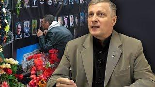 Пякин В. В.  Годовщина сожжения людей в Одессе(Рубрика сайта: http://fct-altai.ru где Пякин В. В. отвечает на вопросы, заданные непосредственно на сайте или канале......, 2015-05-06T01:05:30.000Z)