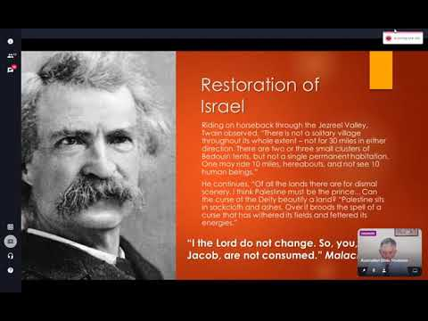 Israel Post Ad135 - Ray Charlton