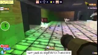 Кубезумие 2 Wiki Чит,Взлом,Код,Баг 2 5 Версия
