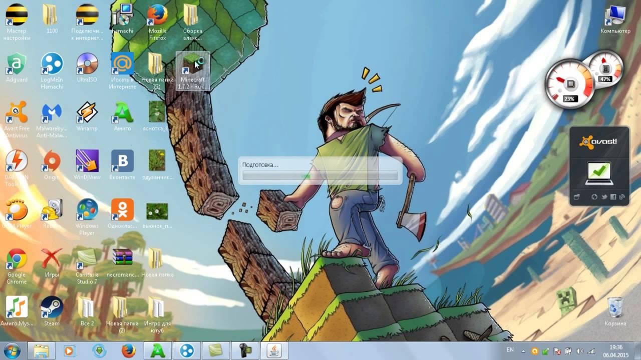 Скачать Java для Minecraft 1.8.3