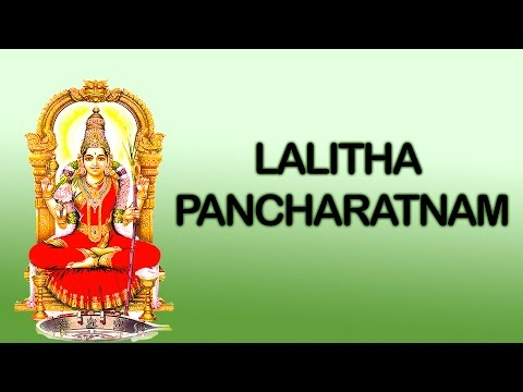 Lalitha Pancharatnam - Devotional Album - Godess Laxmi Devi Namam Chanting