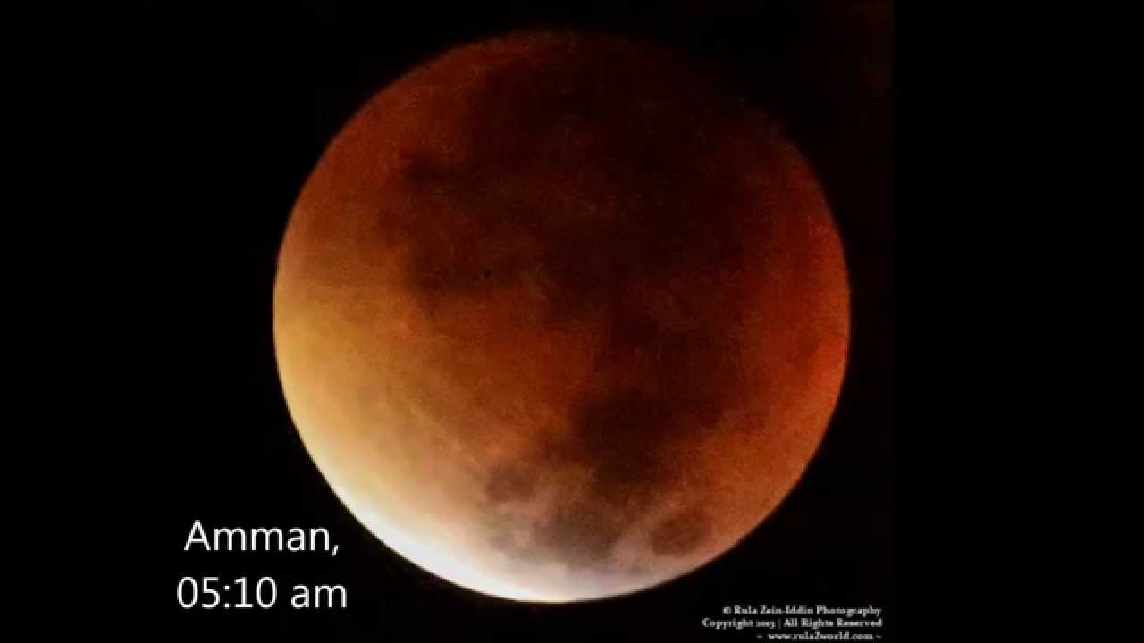 Super Blood Moon Eclipse over Amman Jordan ~ 28 September 2015
