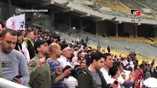 جماهير الزمالك تؤازر الفريق في مباراته أمام بترو أتليتكو بـ«برج العرب»
