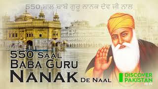550th Birth Anniversary of Sri Guru Nanak Dev Ji By Discover Pakistan
